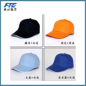High Quality Fashion Sports Cotton Cap with Customized Logo pictures & photos