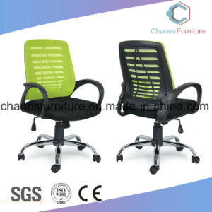 Professional Supplier Durable Functional Practical Black Staff Chair Office Furniture pictures & photos
