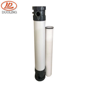 PP Sediment Melt Blown Filter Cartridge with 5 Micron pictures & photos