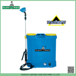 Electric Knapsack Sprayer with ISO9001/Ce (HX-16C-3) pictures & photos