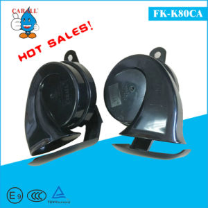 New Arrival Motorcycle Horn Electric Horn Auto Horn Copper Coil 115dB pictures & photos