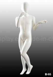 Shinny White Children Mannequin for Store Furniture pictures & photos