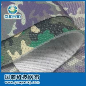Multicam Printed Fabric pictures & photos