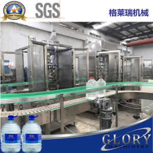 600bph Jar Bottle Mineral Drinking Water Filling Line pictures & photos
