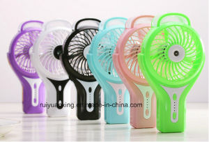 Portable Charging atomizing USB mini fan with 3 level wind speeding-purple pictures & photos