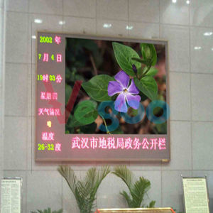 Hot Sell P3mm SMD2121 Black Full Color Indoor Display Screen pictures & photos