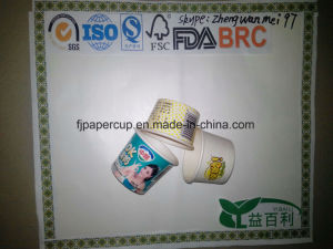 8oz Hot Drinking Paper Cups pictures & photos