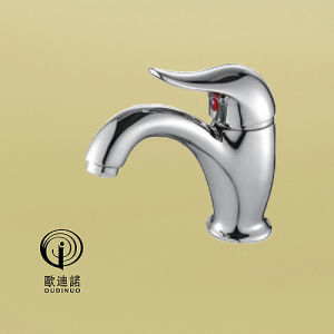 Brass Body Single Lever Shower Mixer 67914 pictures & photos
