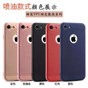 Rubber Oil Brush TPU Cell Phone Cases for iPhone 6s pictures & photos