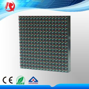 Waterproof Outdoor Full Colour Advertising LED Module Panel Screen P10 RGB LED Display Module pictures & photos