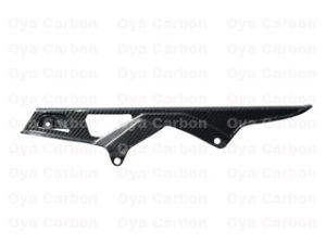 Carbon Fiber Chain Guard for Motorycycle Suzuki Gsxr600/750 06-07 pictures & photos