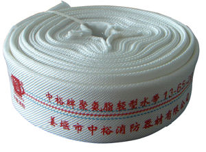 PU Lining Fire Hose (UL) pictures & photos