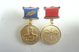 Custom Golg Military Medals Military Badge pictures & photos