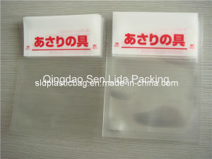 Export to Japan 2 Colors Printing Retort Pouch for Seafood pictures & photos