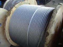 Lifting Steel Wire Ropes (6X37+FC) pictures & photos