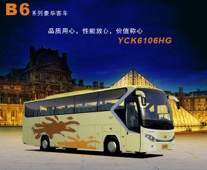 Tourist Bus B6-YCK6126HG