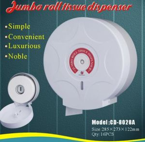 Tissue Dispenser (CD-8028A)