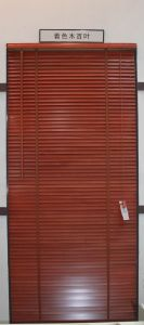 High Profile Metal Head Rail Basswood Blinds pictures & photos