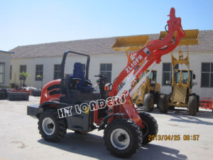 Multi-Function Wheel Loaders pictures & photos