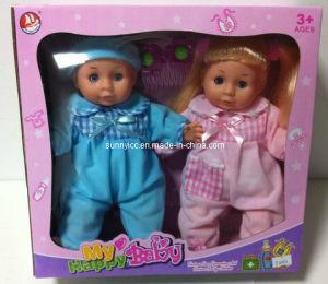 Boy Doll Girl Doll