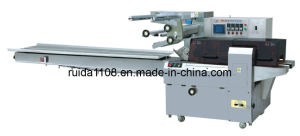 Pillow Type Packaging Machine (DXD-380)