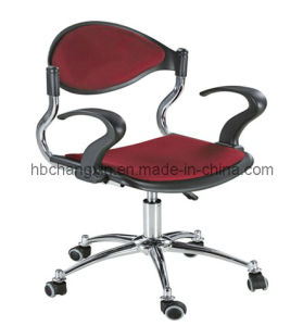 2016 Hot Selling High Quality PP Office Chair pictures & photos