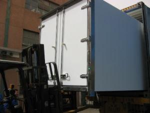 Refrigerated Truck (JB-101)
