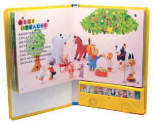 Animal Sound Book with Lights (CT8513)