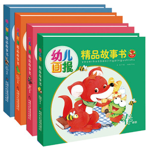 OEM Children Books /Piano Book pictures & photos