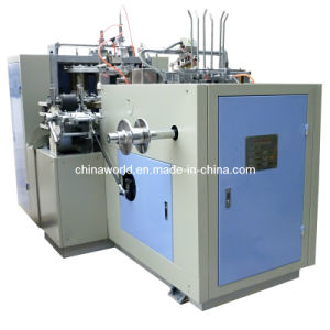 2014 Hot Sell Paper Cup Forming Machine (JBZ-A12) pictures & photos