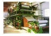 Full Automatic Paper Making Machine, Culture Paper Machine, White Paper, Printing Paper Machine From Henan China pictures & photos