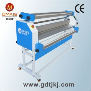Automatic Warm and Cold Laminator for Fabric pictures & photos