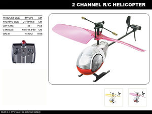 R/C Mini Helicopter (HFL703)