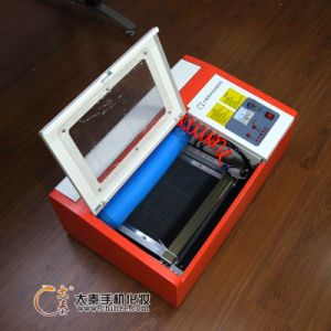 Mini Laser Screen Guard Metal Engraving Machine pictures & photos