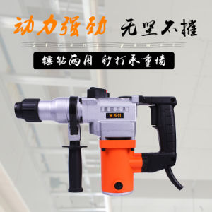 Power Tool 800W Rotary Hammer for Multi-Working (KD08) pictures & photos
