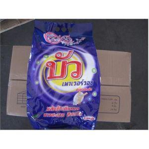 Detergent Powder---Charming Perfume (HM00140) pictures & photos