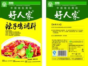 Spicy Chicken Seasoning