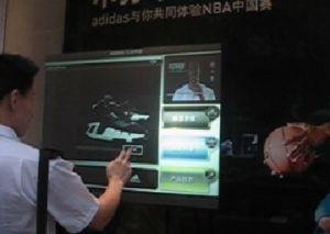 Interactive Touch Foil/Film Thru-Glass