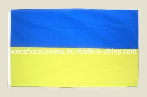 Ukraine National Flag pictures & photos