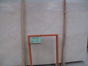 Empire Beige Marble, Marble Slab (A10)