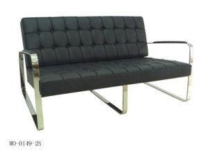 Lounge Chair (MO-0149-2)