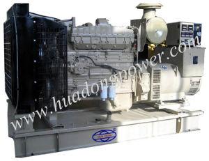CUMMINS GENSET 250KVA (HDC250)