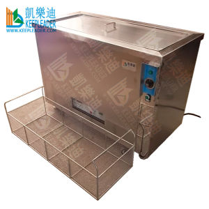 Engine Parts Ultrasonic Cleaner to Clean Engine, Hardware, Metal Parts with Customized Size