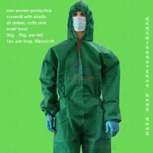 PP+PE/SMS/CPE/PE/PP Disposable Protective Gown pictures & photos