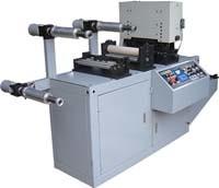Hologram Label / Sticker Cutting Machine (CZ-ZQ200)