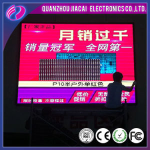 P7.62 Indoor Full Color LED Panel pictures & photos