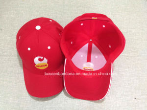 Factory Produce Customized Logo Embroidered Red Cotton Baseball Cap pictures & photos