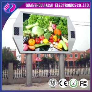 P16 Outdoor Full Color LED Screen pictures & photos