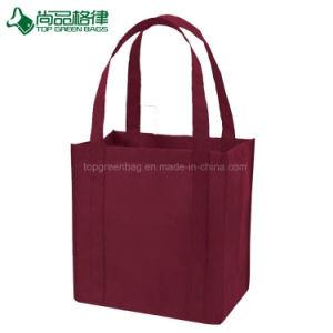 Custom Reusable Shopper Tote Reinforced PP Non Woven Shopping Bags pictures & photos