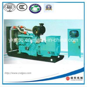 Yuchai Diesel Engine 60kw/75kVA Open Diesel Generator pictures & photos